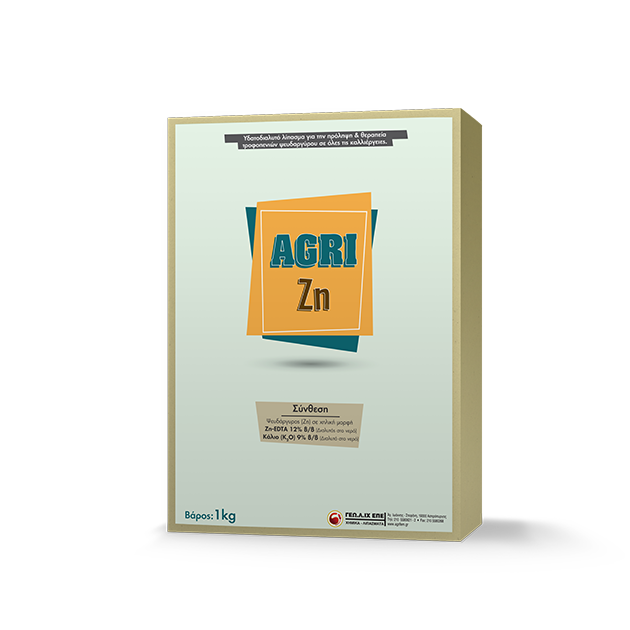 Agri-zn