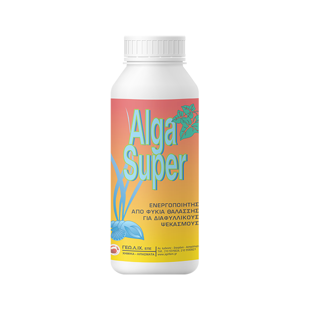 ALGA-SUPER