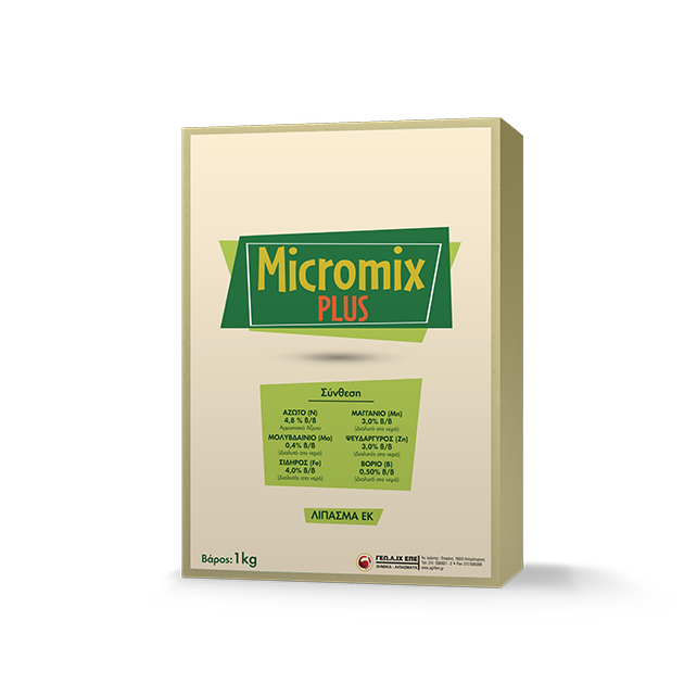 micromix-plus
