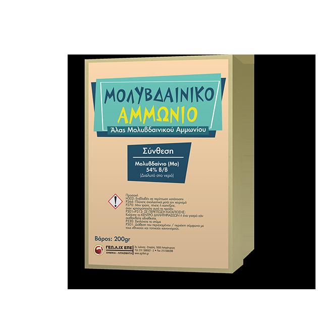 molivdeniko-ammonio